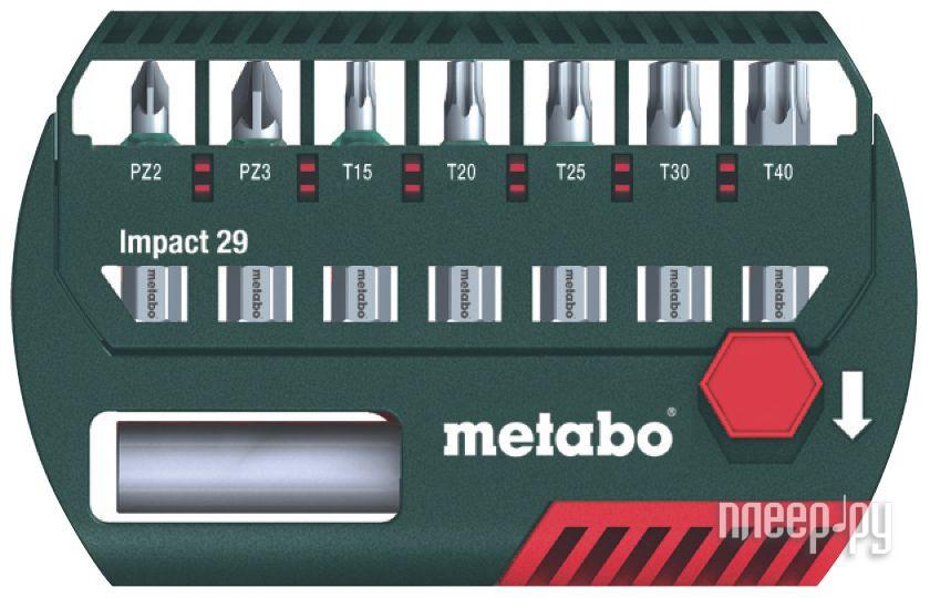 Набор бит Metabo Impact 29mm 8шт 628849000