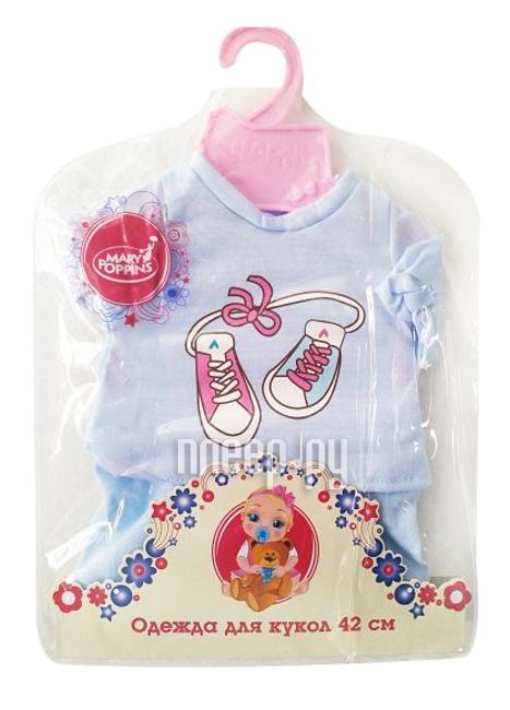 Кукла Mary Poppins 452061 Футболка и шортики купить