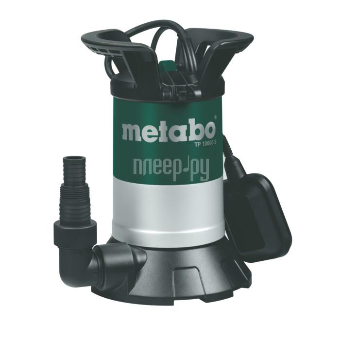 Насос Metabo TP 13000 S 550Вт 0251300000