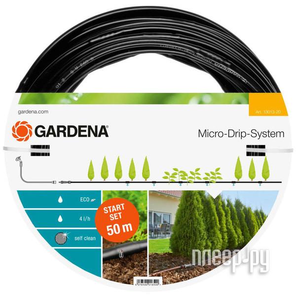Шланг сочащийся GARDENA 13013-20.000.00 для наземной прокладки