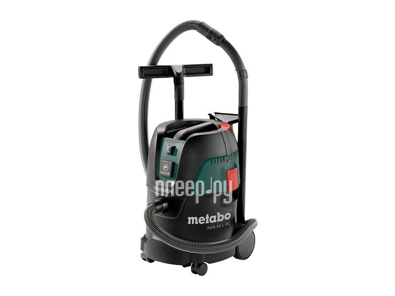 Пылесос Metabo ASA 25 L PC 1250Вт 602014000