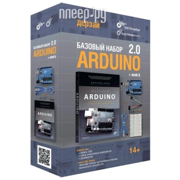 Конструктор Конструктор ARDUINO Дерзай! Базовый набор 2.0 + книга 978-5-9775-3756-8