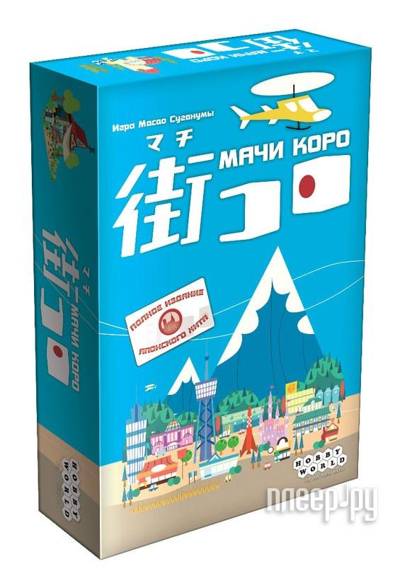 Настольная игра Hobby World Мачи Коро 1188