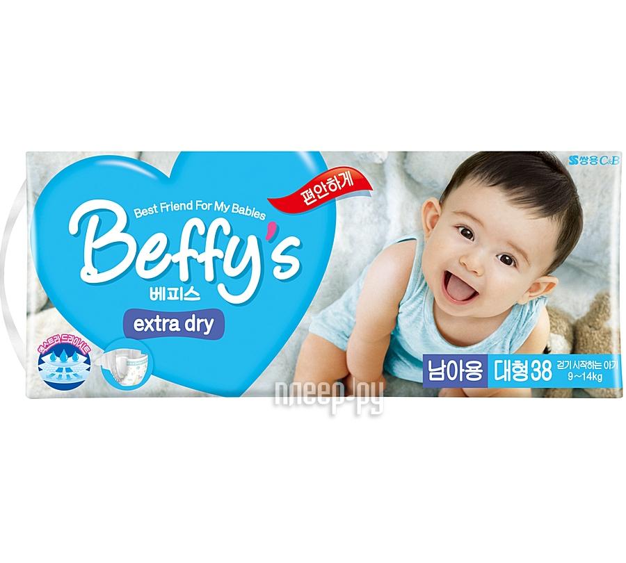 Подгузники Beffys Extra Dry L 9-14кг 38шт для мальчиков
