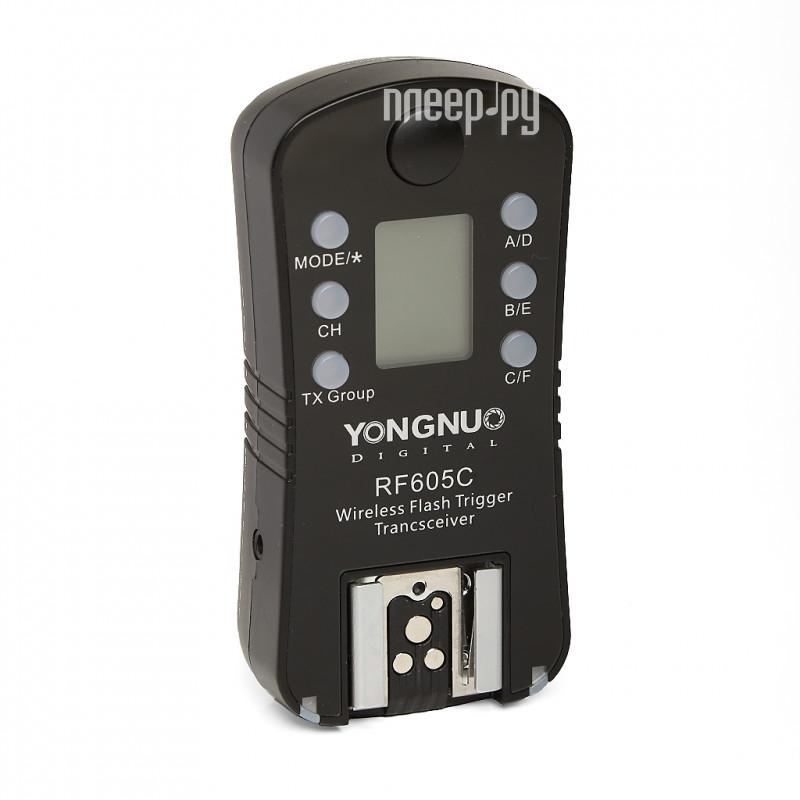 Радиосинхронизатор YongNuo RF-605 C для Canon