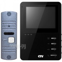 Комплект CTV DP1400 Black