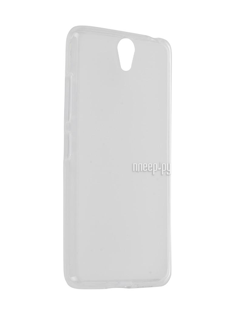 Аксессуар Чехол Lenovo Vibe S1 iBox Crystal Matte