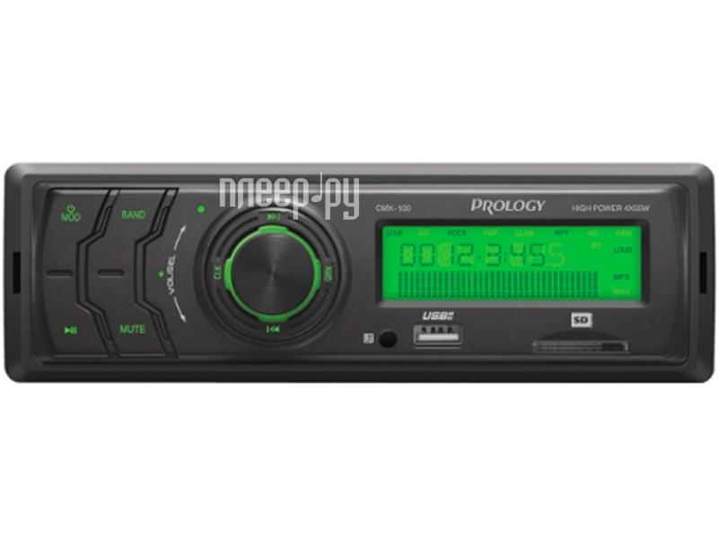 Автомагнитола Prology CMX-100