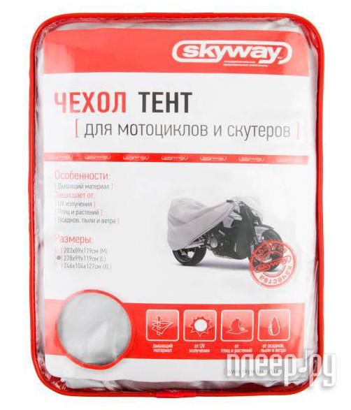Тент SKYWAY размер L S04402002 - для мотоцикла