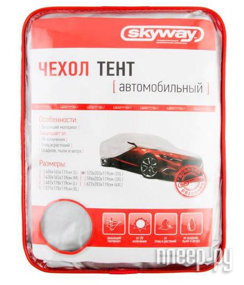 Тент SKYWAY размер 2XL - для автомобиля S04401005