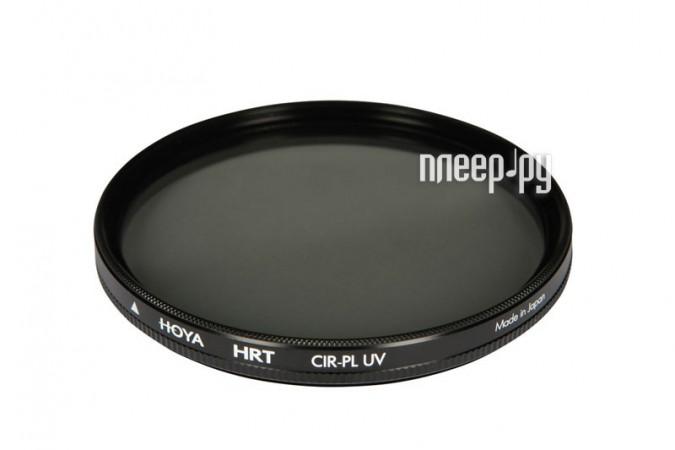 Светофильтр HOYA HRT UV (0) Circular-PL 77mm 77483 купить
