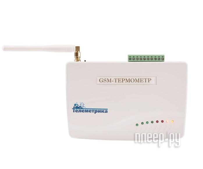 Аксессуар Управление котлом Телеметрика GSM-Термометр Т1