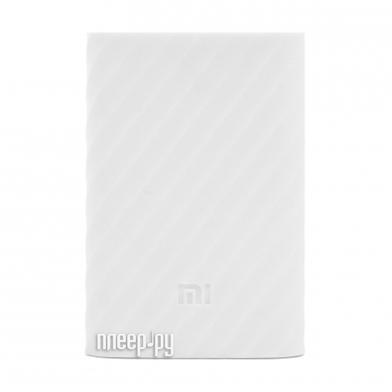 Аксессуар Чехол Xiaomi Silicone Case for Power Bank 10000 White