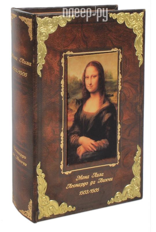 Шкатулка СИМА-ЛЕНД Сейф-книга Мона Лиза 582529