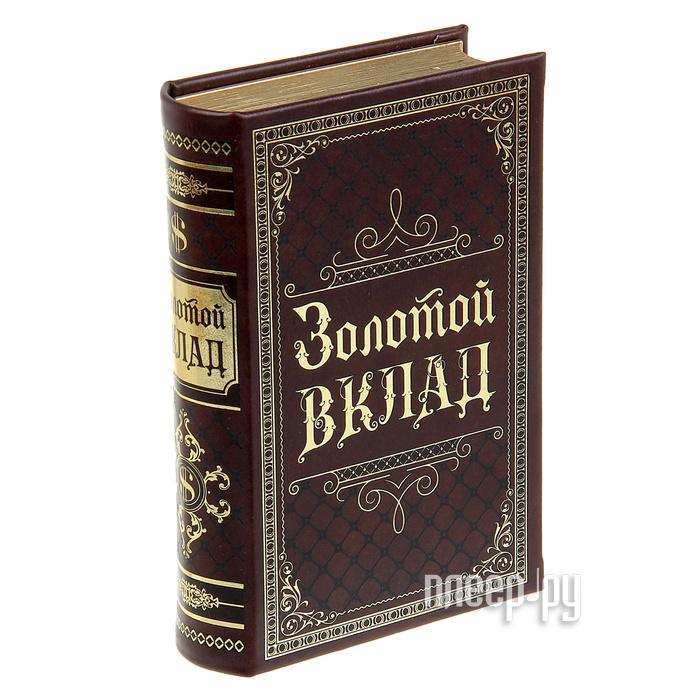 Шкатулка СИМА-ЛЕНД Сейф-книга Север 117332