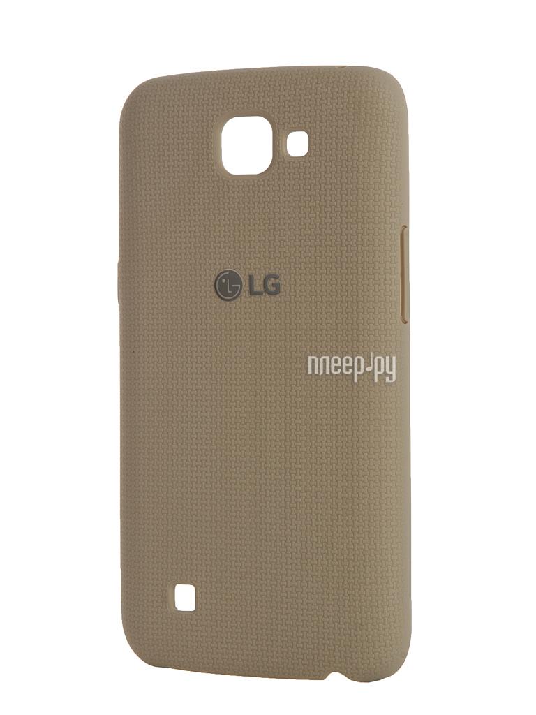 Аксессуар Чехол LG K4 Slim Guard White CSV-170