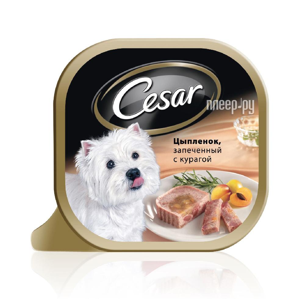 Корм Cesar Цыпленок, запеченный с курагой 100g для собак 10083318 / 10070128