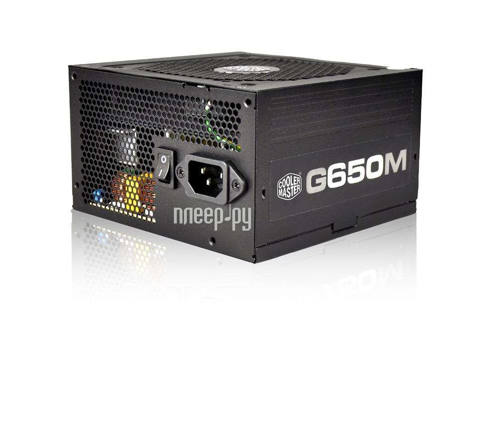 Блок питания Cooler Master G650M 650W RS650-AMAAB1-EU купить