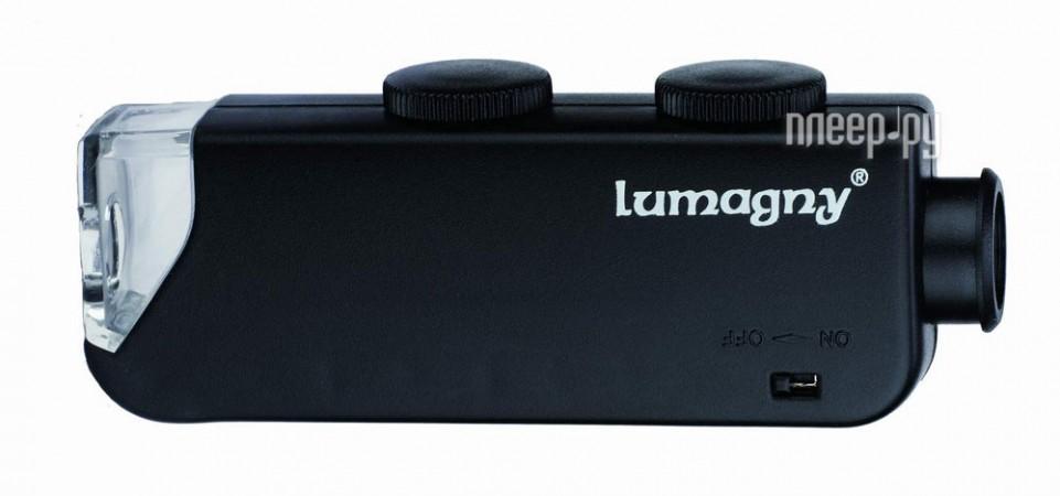 Lumagny 7582