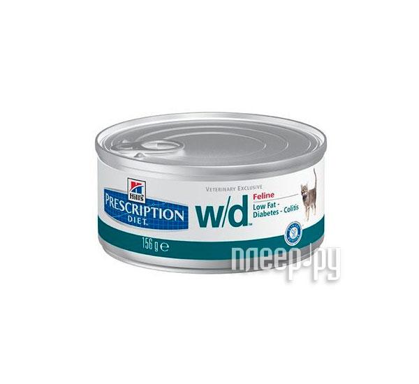 Корм Hills Ветеринарная диета 156г для кошек 9455