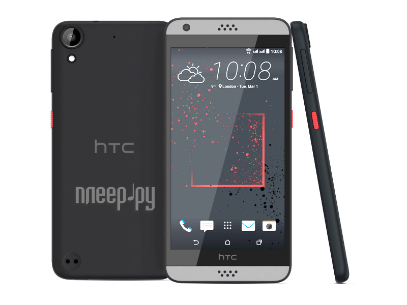 Сотовый телефон HTC Desire 630 Dual Sim Dark Gray