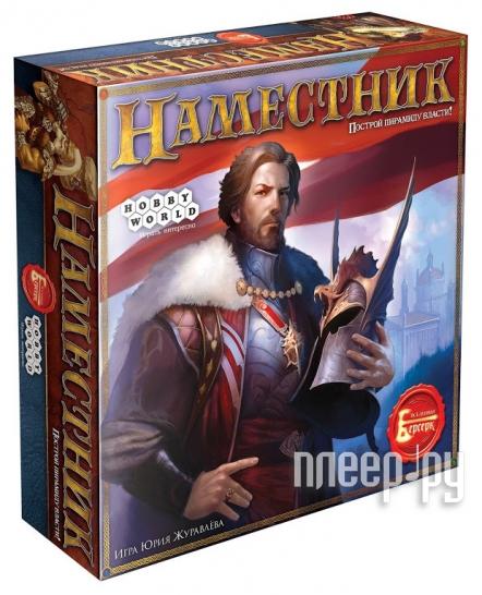 Настольная игра Hobby World Наместник 1175