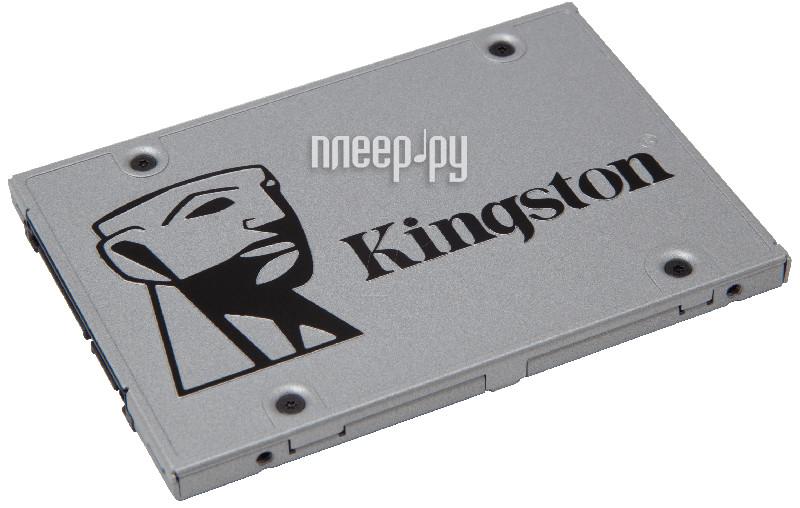 Жесткий диск 240Gb - Kingston UV400