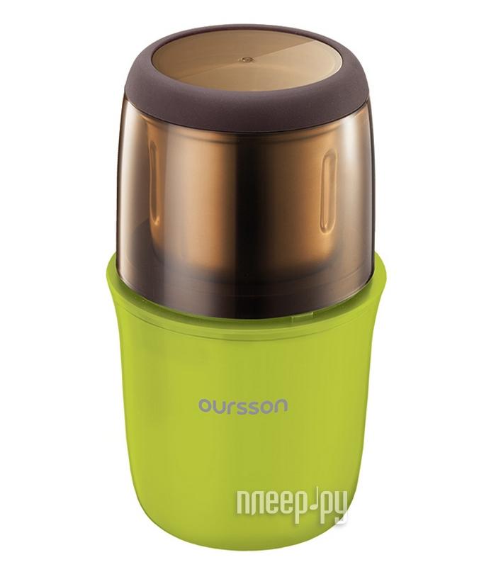 Кофемолка Oursson OG2075 / GA