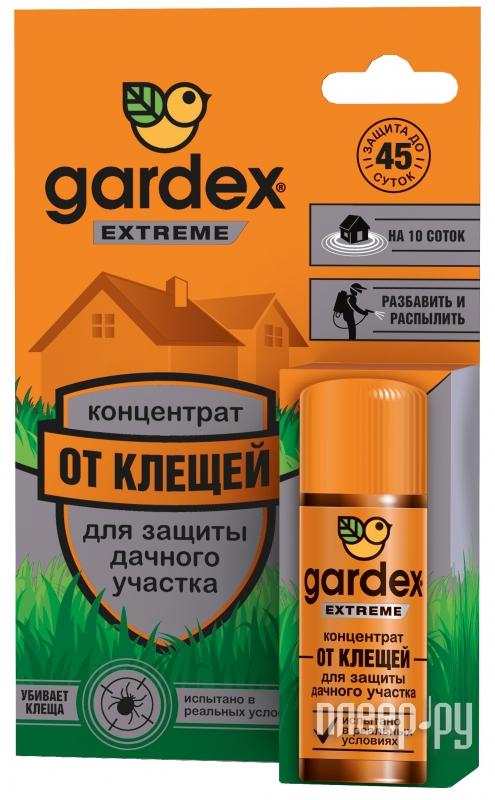 Средство защиты от клещей Gardex Extreme Концентрат для защиты дачного участка от клещей