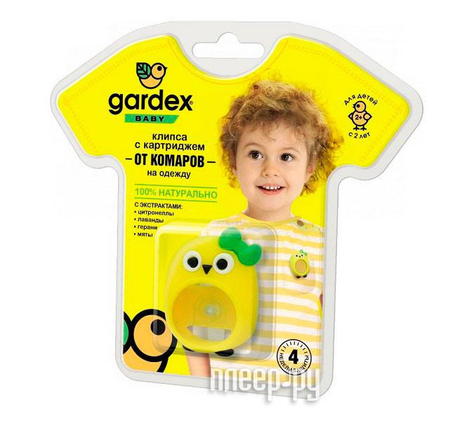 Средство защиты от комаров Gardex Baby Клипса от комаров на одежду
