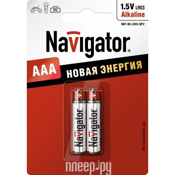 Батарейка AAA - Navigator Alkaline 94 750 LR03-2BL (2 штуки)