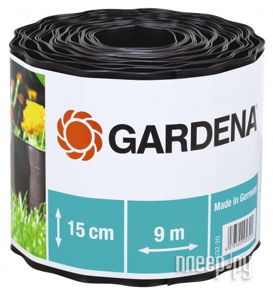 Бордюр GARDENA 00532-20.000.00 Black