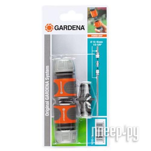 Комплект коннекторов GARDENA 18283-20.000.00