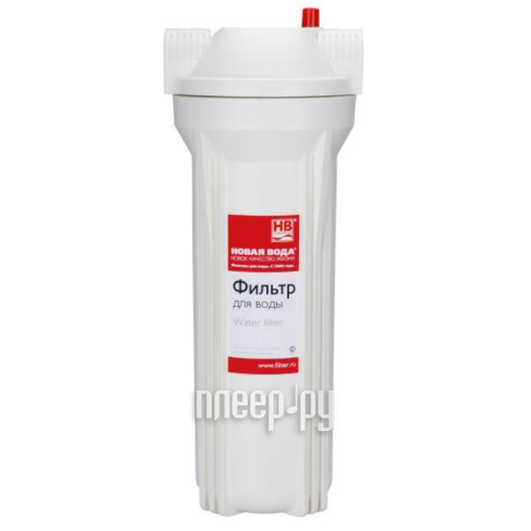 Фильтр для воды Новая Вода B110 / BU110