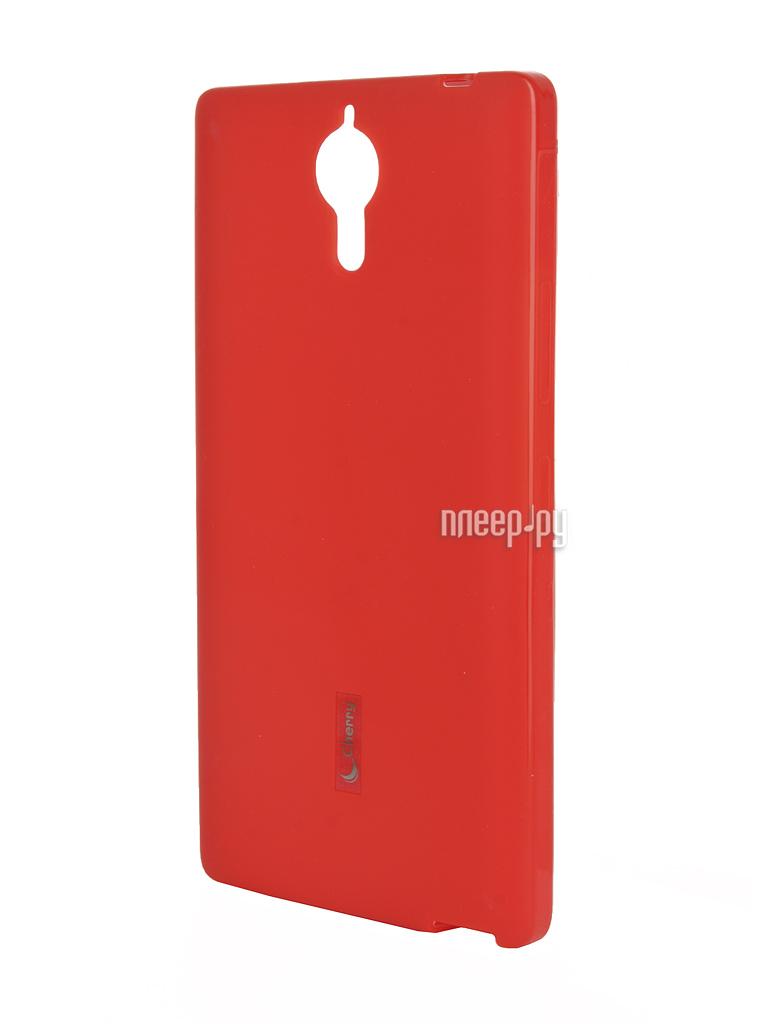 Аксессуар Чехол-накладка Lenovo P90 Cherry Red 9295