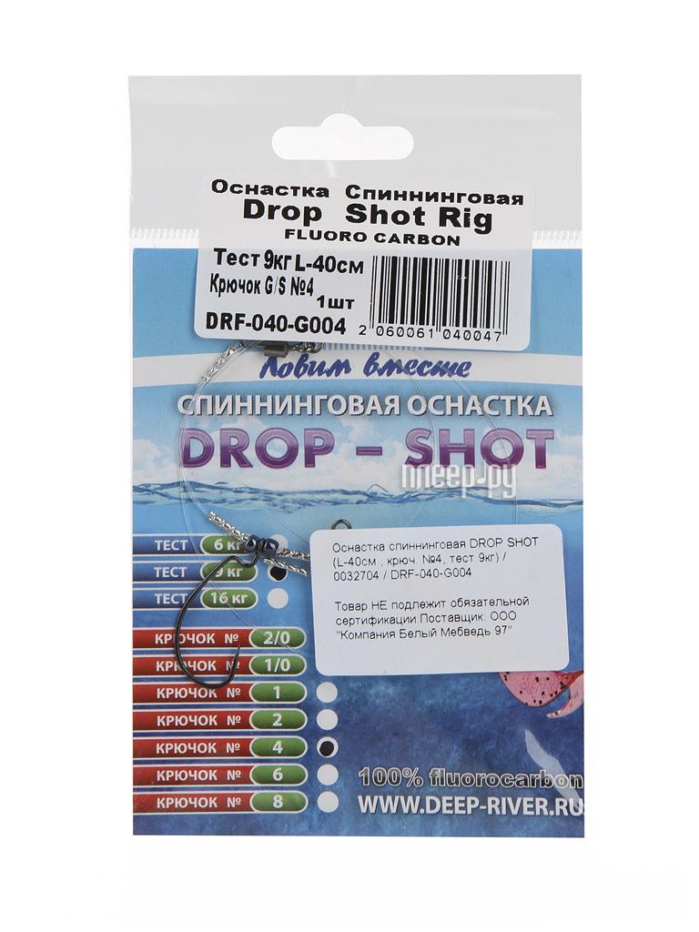 Поводок Deepriver DROP SHOT DRF-040-G004