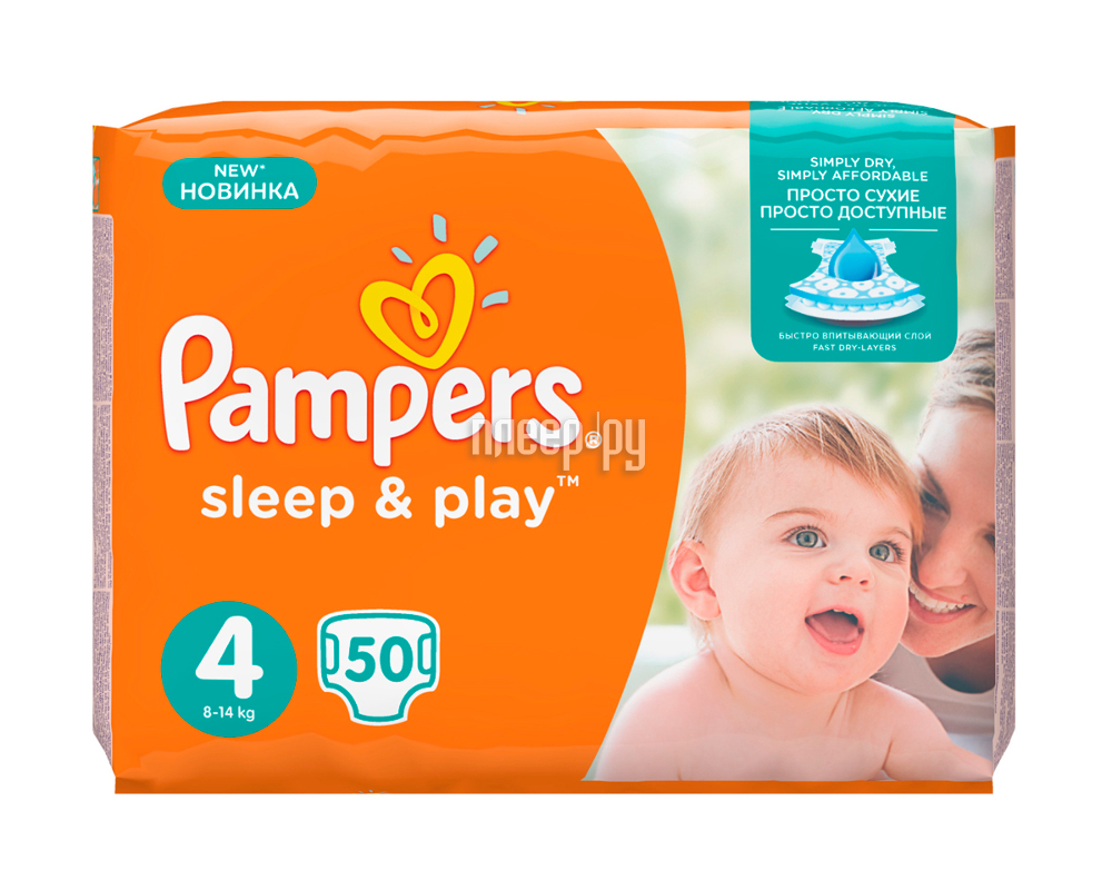 Подгузники Pampers Sleep & Play Maxi 8-14кг 50шт 4015400224242