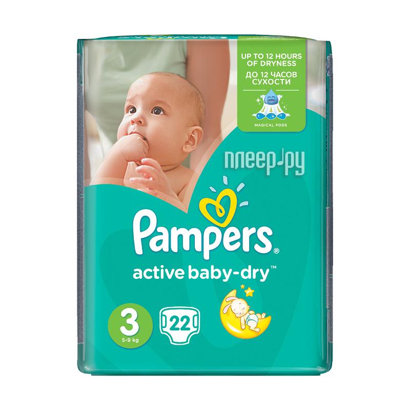 Подгузники Pampers Active Baby-Dry Midi 5-9кг 22шт 4015600001674