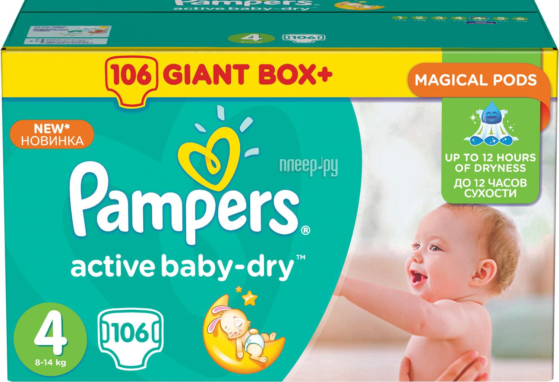 Подгузники Pampers Active Baby-Dry Maxi 8-14кг 106шт 4015400737278
