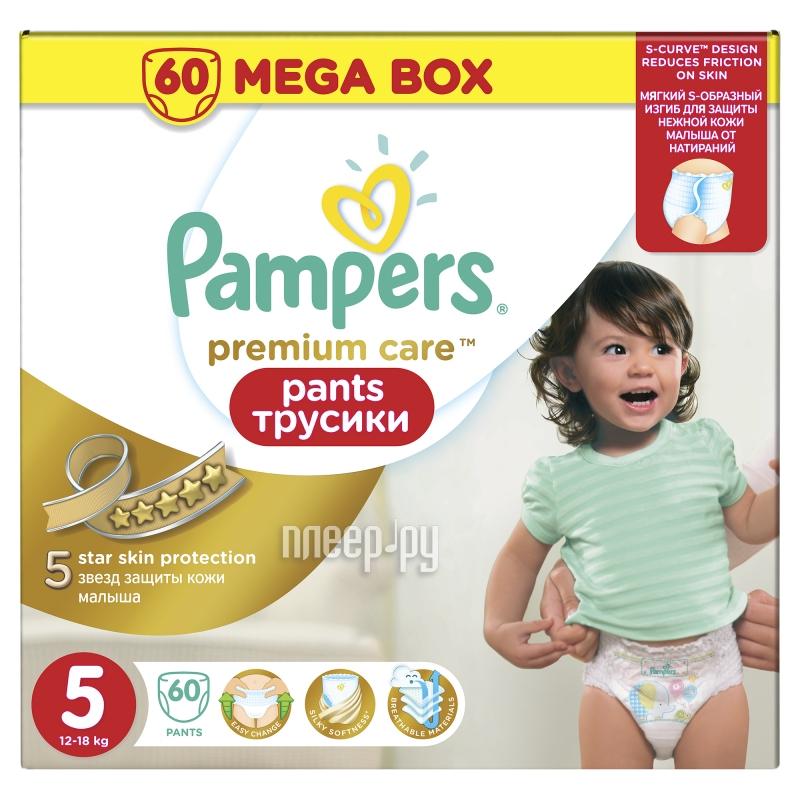 Подгузники Pampers Premium Care Pants Junior 12-18кг 60шт 4015400772422