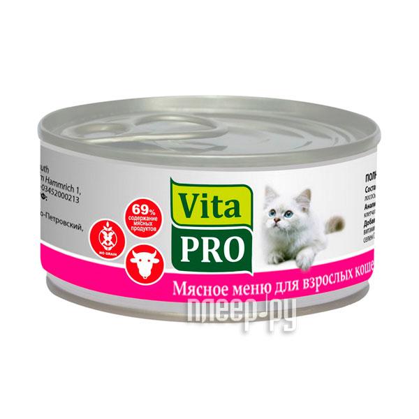 Корм VITA PRO Говядина 100g для кошек 47886 / 2962