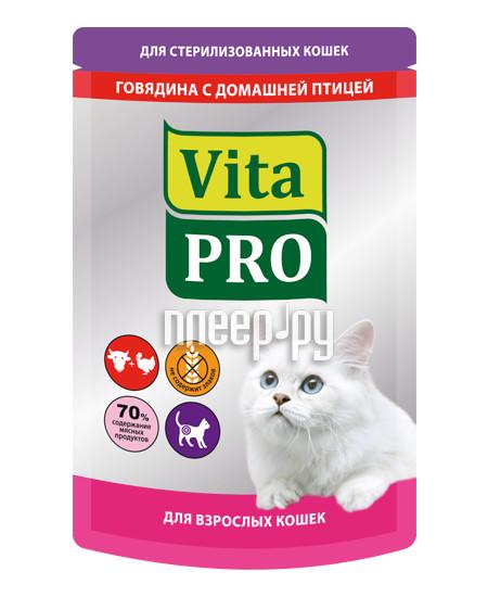 Корм VITA PRO Говядина / Птица 100g для кошек 55078 / 90116