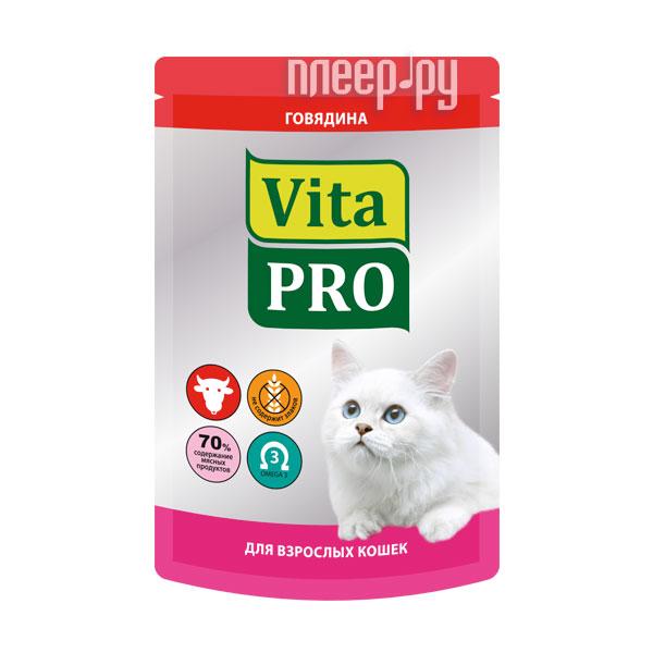 Корм VITA PRO Говядина 100g для кошек 55073 / 90111 купить