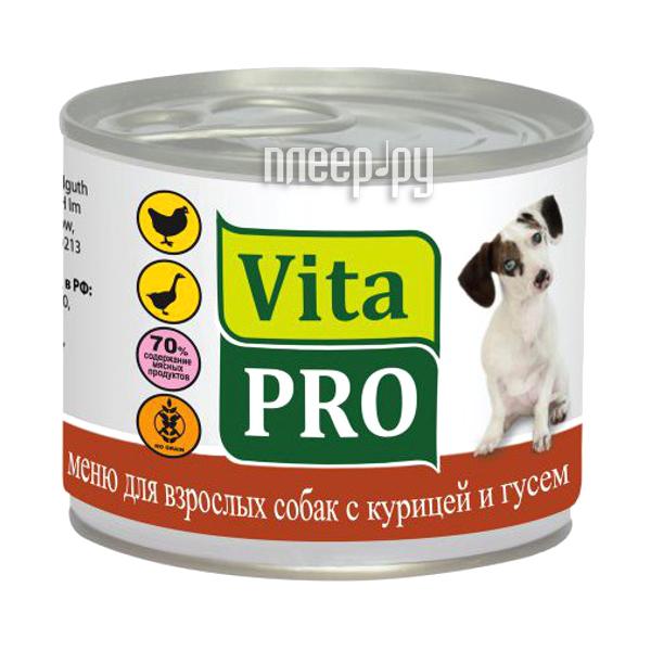 Корм VITA PRO Курица / Гусь 200g для собак 90011