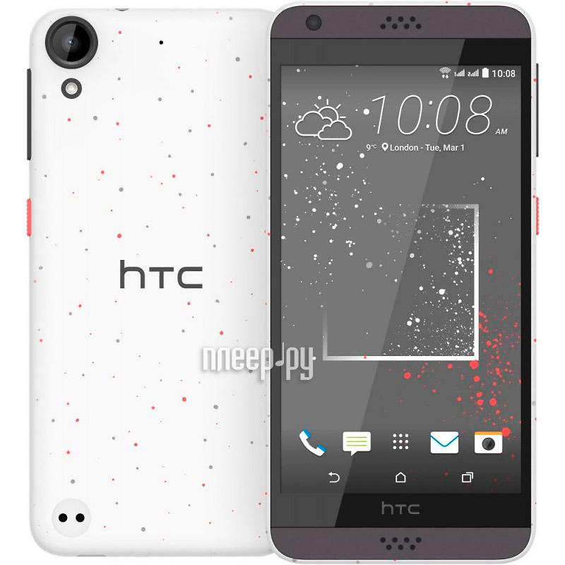 Сотовый телефон HTC Desire 630 Dual Sim Sprinkle White купить