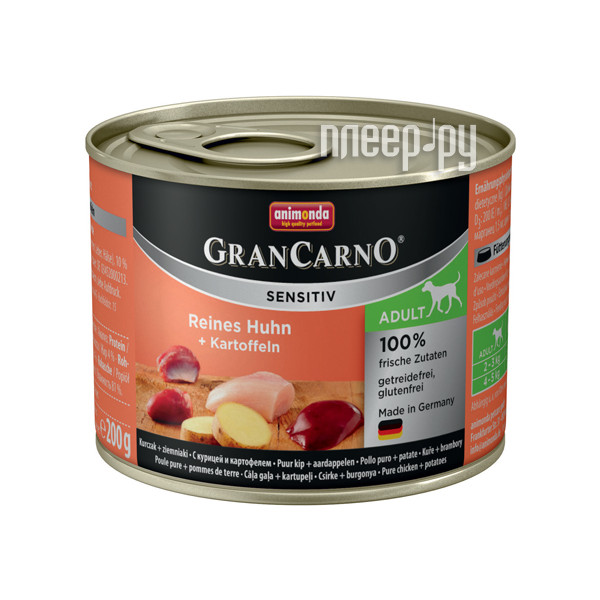 Корм Animonda Gran Carno Sensitiv Курица / Картофель 200g для собак 001 / 82403