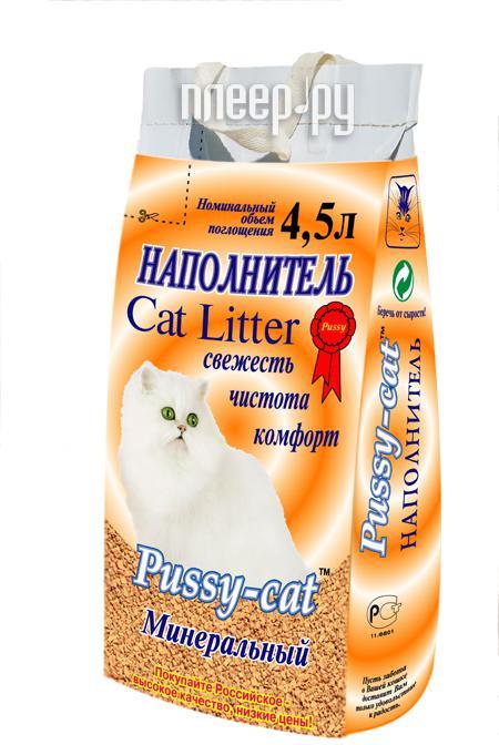 Наполнитель Pussy-Cat Минеральный 4.5л
