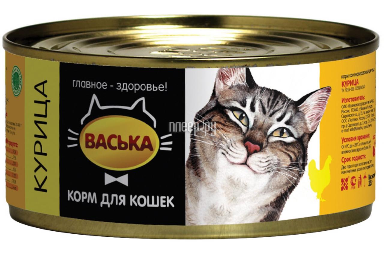 Корм Васька Курица, водоросли 325г для кошек 110009