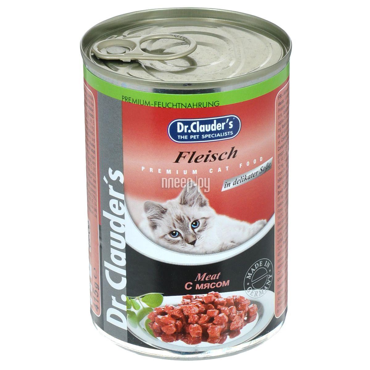 Корм Dr. Clauder's Premium Cat Food консервы с мясом (говядина) (0.415 кг) купить