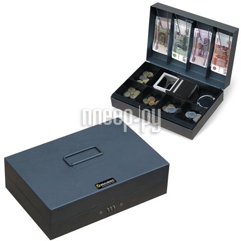 Гаджет BRAUBERG 80x195x290mm Dark Grey 290457 - ящик для денег